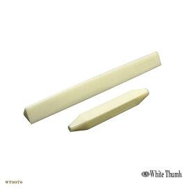 【メール便OK】ホワイトサム 三角押棒 花芯付セット(ポリカーボネイト製)三角棒 押し棒 和菓子道具 練切 生菓子