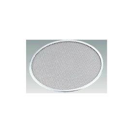 ホワイトサム オーライド ハードアルミピザ焼網 6インチ(PS 6)