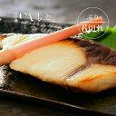 季節限定。ぶり味噌漬け。送料無料 西京漬け 魚 西京焼き 粕漬け 味噌漬け 漬魚 西京味噌 国産 ギフト 母の日
