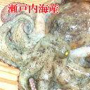 たこ・瀬戸内海産 900g〜1kg 活〆生タコ タコボイル 真タコ 真たこ ゆでタコ マダコ 湯だこ 坊勢 たこ ぼうぜたこ 酢タコ 蛸 国産 ボ…