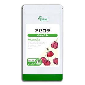 【5%OFFクーポン有】 アセロラ 約3か月分 C-147 送料無料 リプサ Lipusa サプリ サプリメント
