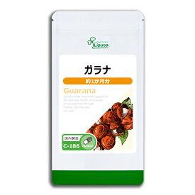 【ポイント2倍】 ガラナ 約1か月分 C-186 送料無料 リプサ Lipusa サプリ サプリメント