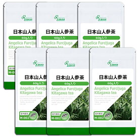 【15%ポイントバック】日本山人参茶 60g×6袋 M-002-6 送料無料 リプサ Lipusa サプリ サプリメント 健康茶 粉末