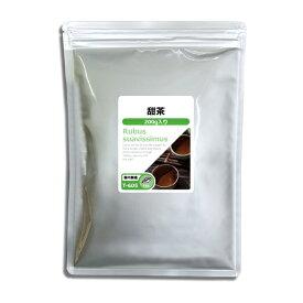 【20%OFFクーポン有】甜茶 200g T-605 送料無料 リプサ Lipusa サプリ サプリメント ポリフェノール
