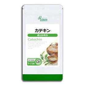 【最大10%OFFクーポン有】カテキン(緑茶+べにふうき) 約1か月分 T-726 送料無料 リプサ Lipusa サプリ サプリメント カテキン 健康