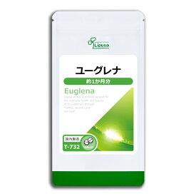 【100円OFFクーポン有】 ユーグレナ 約1か月分 T-732 送料無料 リプサ Lipusa サプリ サプリメント