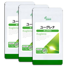 【100円OFFクーポン有】 ユーグレナ 約1か月分×3袋 T-732-3 送料無料 リプサ Lipusa サプリ サプリメント