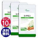 【ポイント10倍】 シナモン 約1か月分×3袋 C-109-3 送料無料 リプサ Lipusa サプリ サプリメント