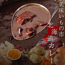 美味いもの市北海道カレー「ねこぶだし」でおなじみ「とれたて!美味いもの市」から新発売