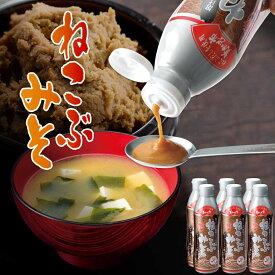 ねこぶみそ 570g×6本/「ねこぶだし」で有名なとれたて!美味いもの市から新商品「ねこぶ味噌」が新登場! おいしい インスタント 味噌汁