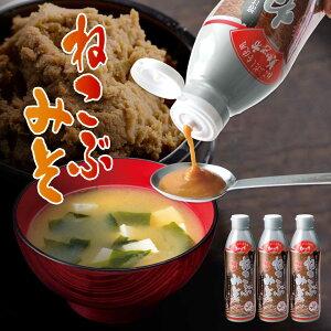 ねこぶみそ 570g×3本/「ねこぶだし」で有名なとれたて!美味いもの市から新商品「ねこぶ味噌」が新登場! / おいしい インスタント 味噌汁