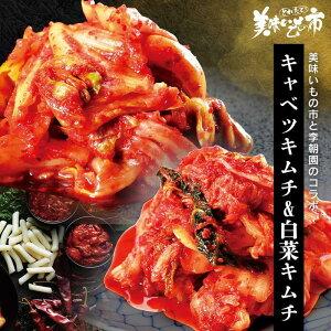 キャベツキムチ&白菜キムチ「ねこぶだし」でおなじみ「とれたて!美味いもの市」から登場