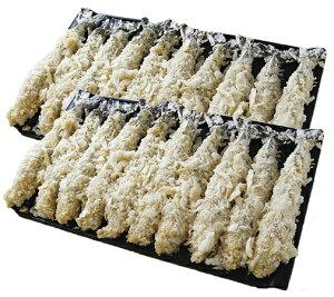 ホームパーティー に 16cm の エビフライ 20本 生パン粉