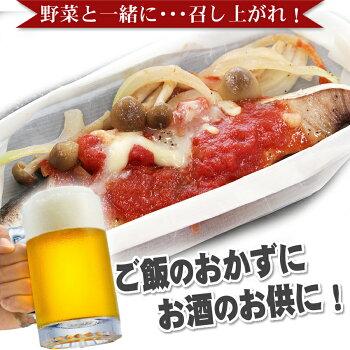 レンジで簡単!「ぶりのトマトソース包み焼き」