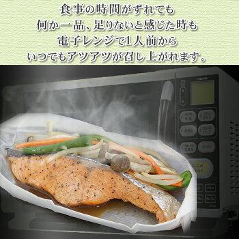 レンジで簡単♪鮭のバターぽん酢包み焼き