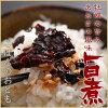 蓝海带和海湾村牡蛎炖鱼和蔬菜135g