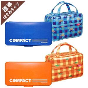 裁縫セット バッグ 付き 小学生 小学校 家庭科 男の子 女の子 ソーイングセット 裁縫箱 ソーイングボックス