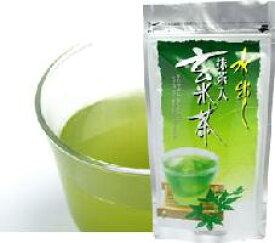 【丸中製茶】水出し抹茶入り玄米茶5g×20p 10袋セット(玄米茶/抹茶入/お茶/日本茶)