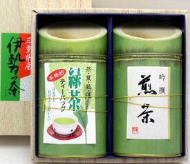 伊勢茶本格的緑茶・極上煎茶竹割缶セット送料無料