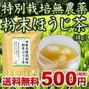 Funmatsuhouji4001