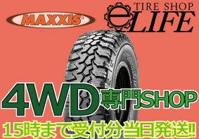 MAXXIS マキシス MT-762 BIGHORN (ビッグホーン) LT235/75R15 6PR ホワイトレタータイヤ【2015年製】