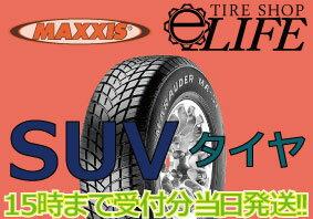 【★個人様宛は別途送料!】MAXXIS マキシス MA-S1 Marauder P265/50R15 99H SUVタイヤ 265/50-15 【2018年製】