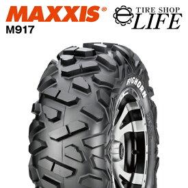 MAXXIS マキシス BIGHORN ビッグホーン M917 AT26×9R14 6PR ATVタイヤ 26x9R14 ホワイトレター バギー フロント用【2021年製】