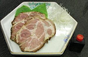 すき焼き屋が作った自家製焼豚スライス(500g)タレ付き【RCP】