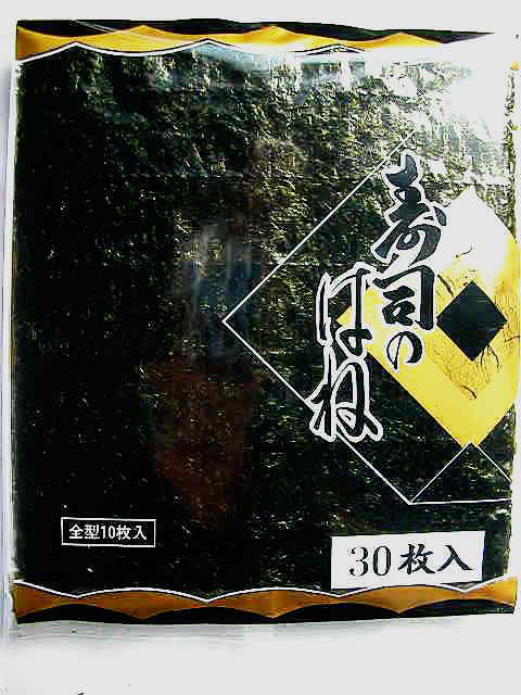 スーパーの海苔と比べて下さい!寿司はね海苔30枚×6袋-送料無料