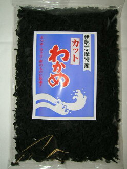 Outlet markets - cut wakame seaweed 100 g