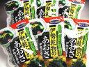 みそ汁に大革命を起こす!-栄養価・味ともにバツグン♪1番人気!さわやかな磯の香り伊勢志摩特産品あおさ40g×6袋-【共同購入価格】【…