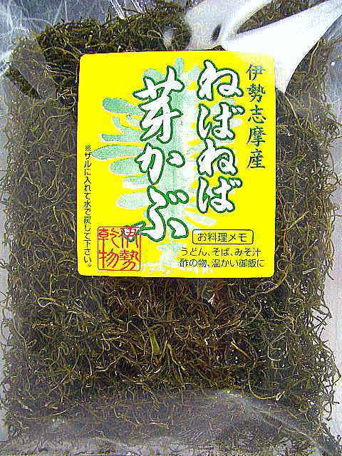 ネバネバ感がたまらなく美味しい♪フコイダンたっぷり!ねばねば芽かぶ(めかぶ)80g[三重県]
