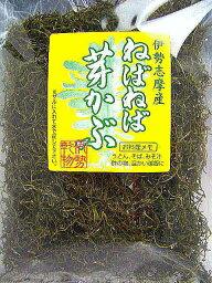 瘋狂粘滯、 美味 ♪ 褐藻糖膠很多 !粘滯芽蘿蔔順序 cub) 80 g