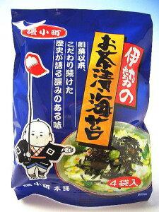 創業45年以来こだわり続けた本物の伊勢のお茶漬け海苔4食入×5袋