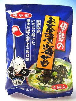 45 years tells this original ISE ochazuke Nori 4 eaten into x 10 bags
