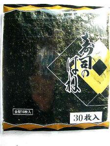 お寿司屋さんでは使えないけれども味は絶品!伊勢乾物の寿司はね30枚(10枚3袋入り)[三重県]