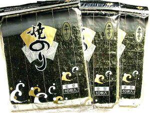 毎日食べるからお買い得な方が良い♪伊勢乾物の焼き海苔10枚×3袋[三重県]