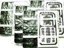 【訳あり】伊勢志摩からお届け!ワケがあっても美味しい物は美味しい-ワケ有り寿司海苔30枚×4袋-【共同購入価格】【送料無料】