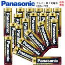 パナソニック アルカリ 単3 乾電池 LR6XJ20SW 送料無料 20本パック クリックポスト 10年保存可能 液漏れ防止製法 お買…