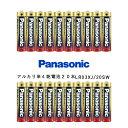 パナソニック アルカリ乾電池 単4形 LR03XJ/20SW クリックポスト 送料無料 20本 パック 10年保存可能 液漏れ防止製法…