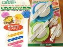 編み物 スーパーポンポンメイカー(4サイズ入り) Clover クロバー ☆● 58-791