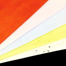 生地 naniIRO 50cm単位 綿シルク peinture a l'eau Alphabet EGX-10960-1 布 伊藤尚美 ナニイロ