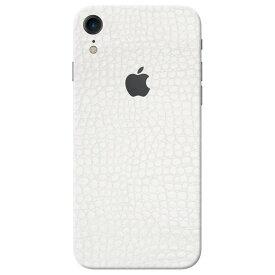 【即納】iPhone XR ケースより外観を美しく上品に!【iPhone XR レザー調プレミアムスキンシール】【アリゲーターホワイト】