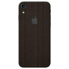 【即納】iPhone XR ケースより外観を美しく上品に!【iPhone XR メタル調プレミアムスキンシール】【ブラッシュドダークチタン】