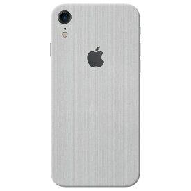 【即納】iPhone XR ケースより外観を美しく上品に!【iPhone XR メタル調プレミアムスキンシール】【ブラッシュドスチール】