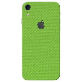 【即納】iPhone XR ケースより外観を美しく上品に!【iPhone XR カーボン調プレミアムスキンシール】【カーボングリーン】