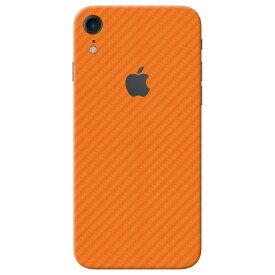 【即納】iPhone XR ケースより外観を美しく上品に!【iPhone XR カーボン調プレミアムスキンシール】【カーボンオレンジ】
