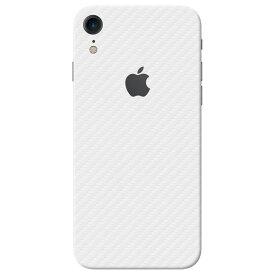 【即納】iPhone XR ケースより外観を美しく上品に!【iPhone XR カーボン調プレミアムスキンシール】【カーボンホワイト】