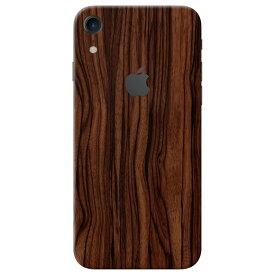 【ネコポス送料無料】【即納】iPhone XR ケースより外観を美しく上品に!【iPhone XR ウッド調プレミアムスキンシール】【エボニー】
