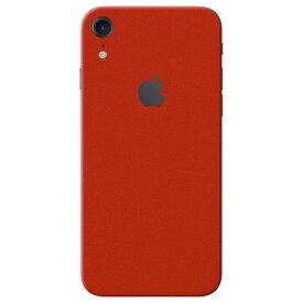【即納】iPhone XR ケースより外観を美しく上品に!【iPhone XR ラメ入りプレミアムスキンシール】【グリッターレッド】